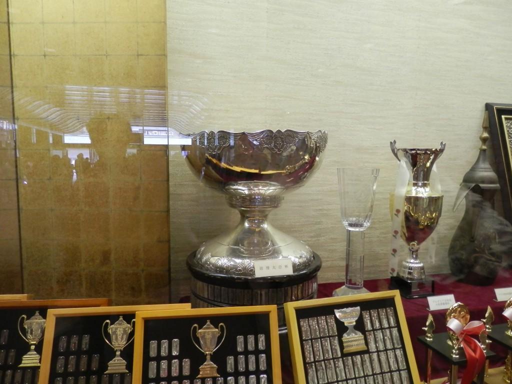 総理大臣杯
